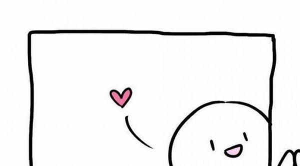 [100+] Hình ảnh kute siêu dễ thương về tình yêu và cuộc sống